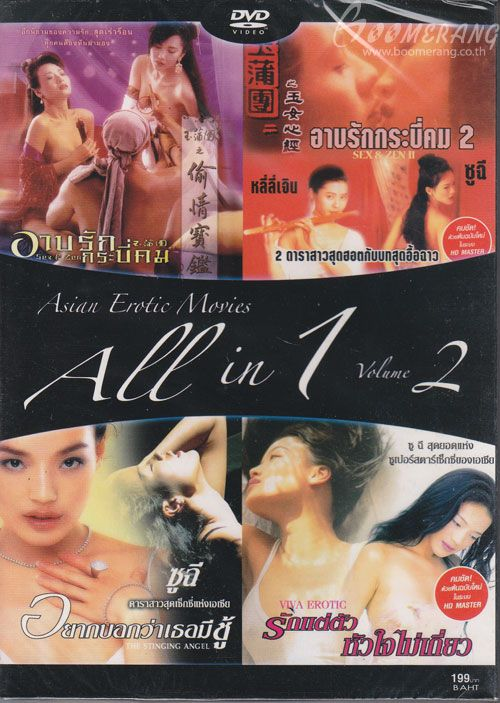 Lunar recomended erotic online Asian movie