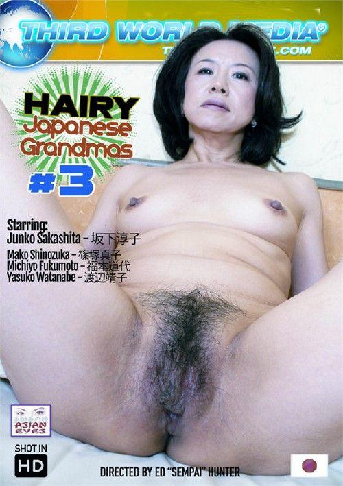 Japan hairy hd