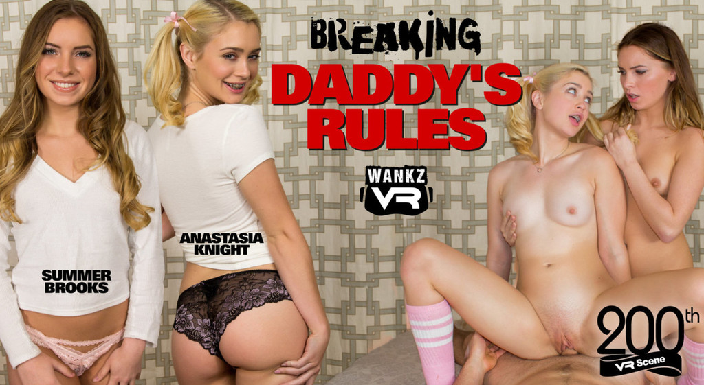 best of Rules dads
